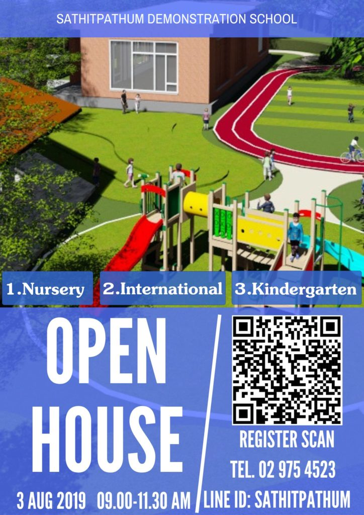 Open House 3rd August 2019, 0900-1130, Tel 02 975 4523 6