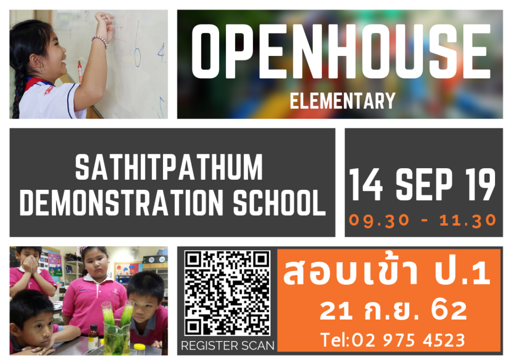 Sathitpathum Demonstration School Open House - Elementary 2