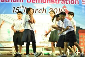 School Shows, Events and Activities 57